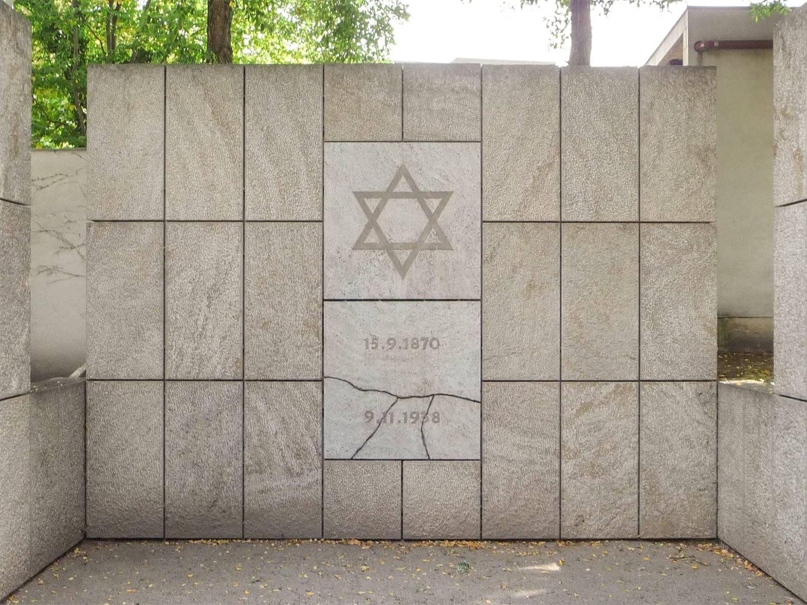 Innenraum des Gedenkorts Neue Synagoge Hannover in der Roten Reihe