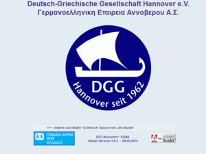 Screenshot der Homepage der Deutsch-Griechischen Gesellschaft