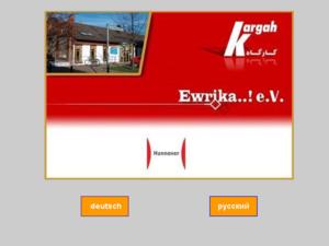 Screenshot der Hompage von Kargah-Ewrika