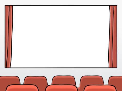 Ein Kino von innen.