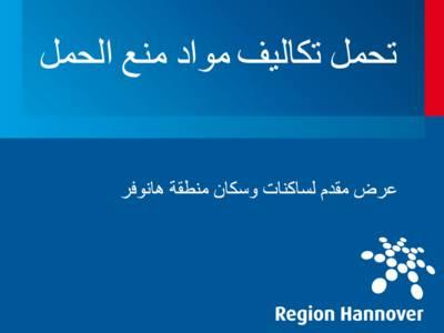 Beschriftung in arabischer Sprache