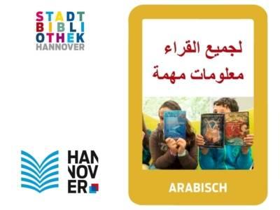 Bibliotheksflyer in arabischer Sprache