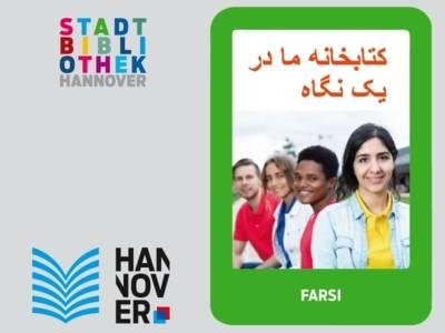 Bibliotheksflyer in farsischer Sprache