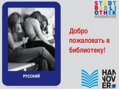 Bibliotheksflyer in russischer Sprache