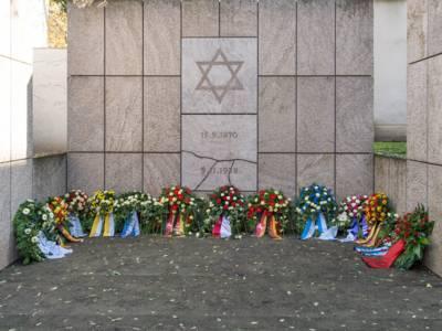 Mahnmal am Platz der ehemaligen Synagoge