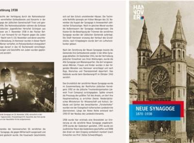 "Cover der Broschüre ""Neue Synagoge Hannover 1870-1938"""