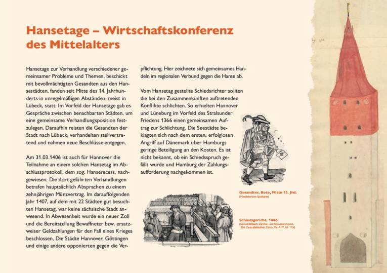 Hansetage – Wirtschaftskonferenz des Mittelalters
