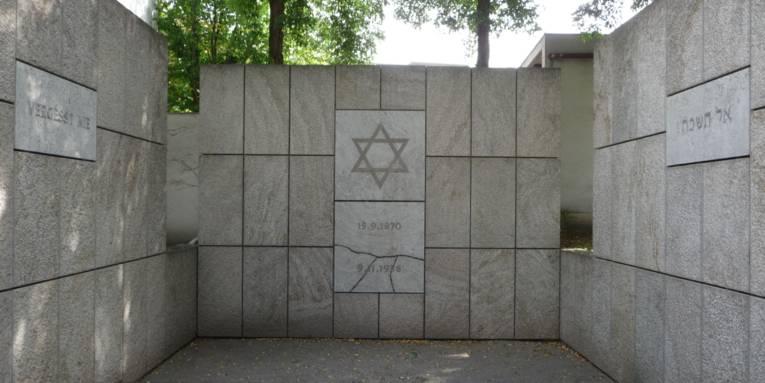 Innenraum des Gedenkorts Neue Synagoge Hannover in der Roten Reihe.