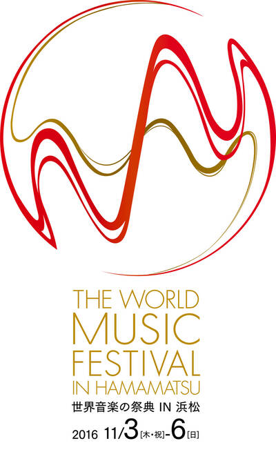 World Music Festival in Hamamatsu vom 3. bis 6. November 2016