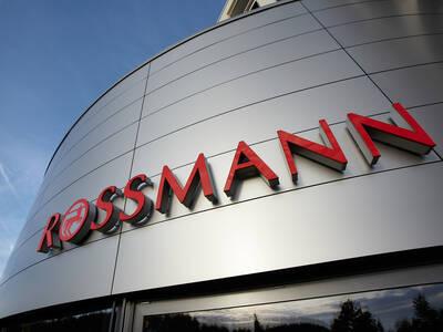 rossmann will weiter wachsen wirtschaft wissenschaft 2017 aktuelles presse. Black Bedroom Furniture Sets. Home Design Ideas