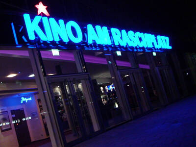 Kino Hannover Raschplatz